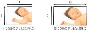 aspect01