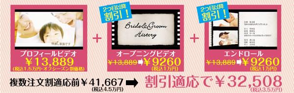 price_new2