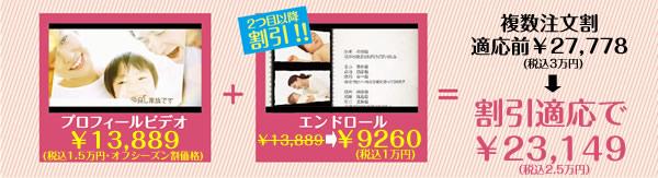 price_new3